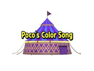 Poco's Color Song