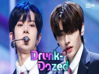 'COMEBACK' 화려한 카니발 '엔하이픈'의 'Drunk-Dazed' 무대
