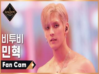 [직캠] 비투비 민혁 - ♬ Back Door @2차 경연