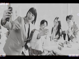 어때 (Come Closer) (Feat. Woody) (One Take Ver.)
