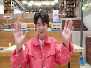 정동원 (Jeong Dong Won) - [내 마음속 최고] 발매 인사 영상