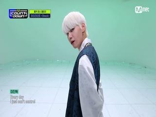 ′엠카 댄스 챌린지′ 하이라이트 - Shock