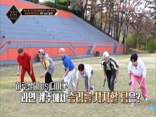[6회] 마지막 역전 찬스가 달린 '운동회의 꽃♥' 계주!