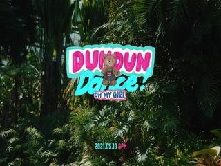 Dun Dun Dance (Teaser)