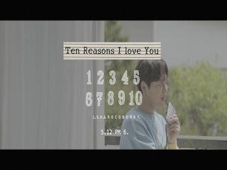 그대를 사랑하는 10가지 이유 (2021) (Teaser)