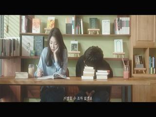 고백 (Confession) (Teaser)