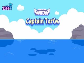 캡틴 거북 (Eng Ver.)