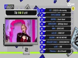 5월 첫째 주 TOP10은 누구?