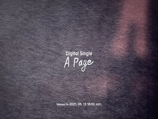A Page (Audio Teaser)