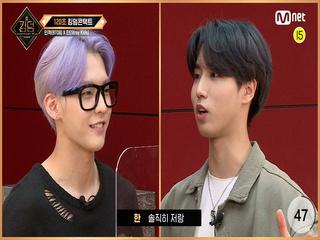 [킹덤] 유닛케미 미리보기 <120초 킹덤콘택트> - 랩 유닛 | BTOB & Stray Kids & ATEEZ