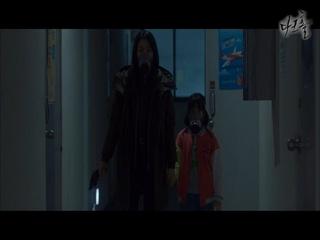 Shadow (드라마 다크홀 OST)