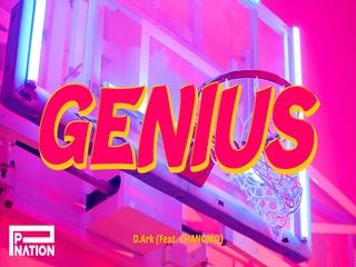 GENIUS (Feat. 창모)