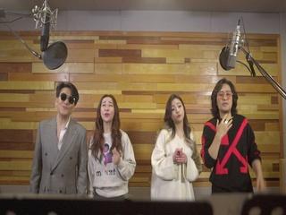 통화중 ALLSTAR (Feat. 김지현 & 김재희 & 경다솜)