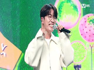 믿고 듣는 '소란'의 '속삭여줘 (DANG!)' 무대