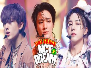 '최초 공개' 강렬한 맛??? 'NCT DREAM'의 '맛 (Hot Sauce)' 무대