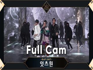 [Full Cam] ♬ Full DaSH - 잇츠원(랩 유닛  BOBBY, 휘영, 선우) @3차 경연 1R