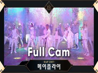 [Full Cam] ♬ 물감놀이 - 메이플라이(랩 유닛  민혁, 방찬, 창빈, 한, 홍중) @3차 경연 1R