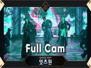 [Full Cam] ♬ 王과 妃(왕과 비) - 잇츠원(댄스 유닛  동혁, 유태양, 주연)) @3차 경연 1R