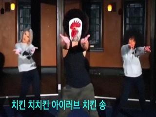 치킨송 (With 김서영)