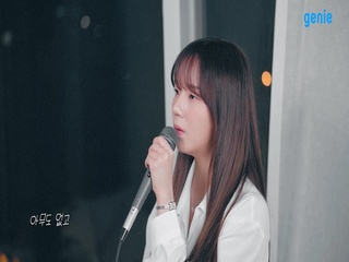 DANI (다니) - [쉬어가기.] '쉬어가기. (Sung by 남새라)' LIVE CLIP