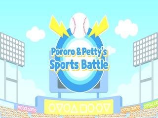 Pororo and Petty's Sports Battle