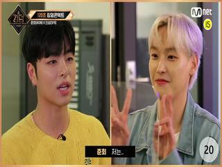 [킹덤] 유닛케미 미리보기? <120초 킹덤콘택트> - 보컬 유닛 | iKON & SF9 & THE BOYZ