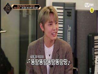 [선공개/8회] (♬똥땅똥땅♪)화음 칼군무 속 자신과의 싸움..^_ㅠ 킹덤 메보즈의 유닛 무대 준비 과정 공개!