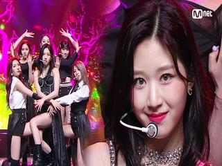 'COMEBACK' 쿨&러블리 '블링블링'의 'Oh MAMA' 무대
