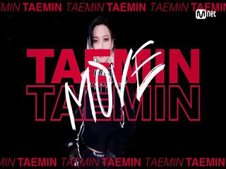 '엠카 댄스 챌린지' 태민(TAEMIN) - Move
