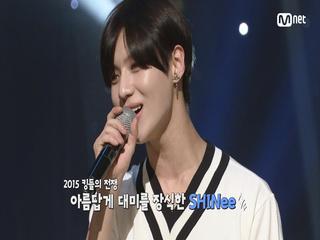 'STORAGE M' with 2015 킹들의 전쟁