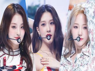 '최초 공개' '프로미스나인'의 랜선 여행♬ 'WE GO' 무대