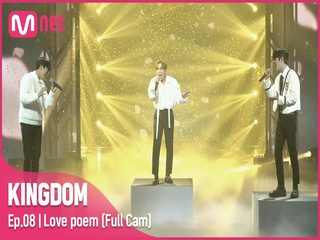 [Full Cam] ♬ Love poem - 메이플라이(보컬 유닛  은광, 승민, 종호) @3차 경연 1R