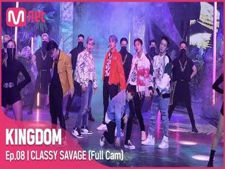 [Full Cam] ♬ CLASSY SAVAGE - 아이콘(iKON) @3차 경연 2R