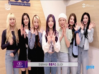 LULUPOP (룰루팝) & 퍼플키스 - [LULUPOP PROJECT 'FIND YOU'] 발매 인사 영상
