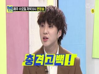 [68회 예고] '이거 방송 나가도 돼요..?' 강승윤이 말하는 실제 촬영장 비하인드 스토리!