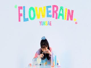 사랑비 (flowerain) (MV Teaser)
