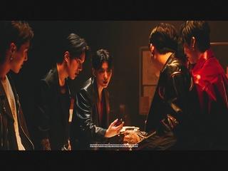 GAMBLER (Teaser)