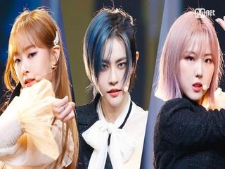 '최초 공개' 신비X몽환 '공원소녀'의 'Like It Hot' 무대