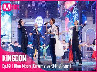 [풀버전] ♬ Blue Moon (Cinema Ver.) - 비투비(BTOB)