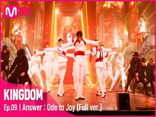 [풀버전] ♬ Answer   Ode to Joy - 에이티즈(ATEEZ)