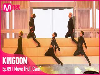 [Full Cam] ♬ Move - SF9(에스에프나인) @3차 경연 2R