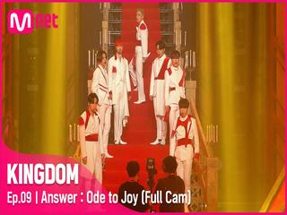 [Full Cam] ♬ Answer : Ode to Joy - 에이티즈(ATEEZ) @3차 경연 2R