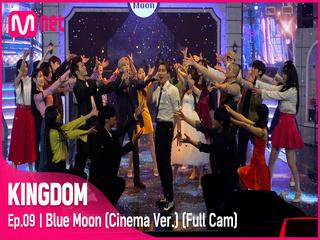 [Full Cam] ♬ Blue Moon (Cinema Ver.) - 비투비(BTOB) @3차 경연 2R