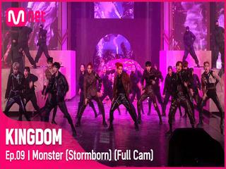 [Full Cam] ♬ Monster (Stormborn) - 더보이즈(THE BOYZ) @3차 경연 2R