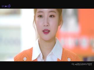 나도 여자랍니다 (2021) (Teaser)