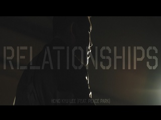 Relationships (Feat. Peace Park)