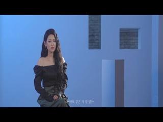 시계바늘 (Feat. 솝히아 (SOPHIA))