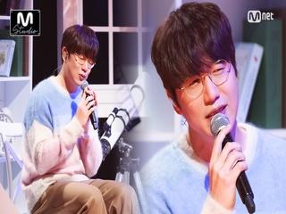 'STUDIO M' 명품 OST '성시경'의 '너의 모든 순간' 무대
