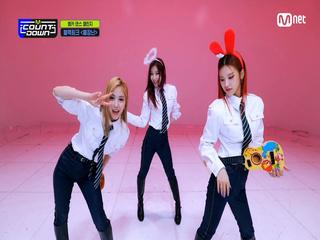 ′엠카 댄스 챌린지′ 블랙핑크 - 불장난 (PLAYING WITH FIRE)