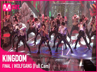 [Full Cam] ♬ WOLFGANG - 스트레이 키즈(Stray Kids) @파이널 경연